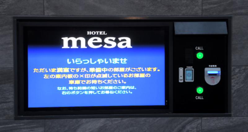 mesa022